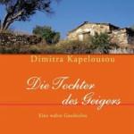 Buchtipp: Die Tochter des Geigers von Dimitra Kapelousou