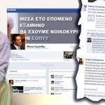 Unglaublich: Der Gesundheitsminister hat seine Meinung geändert