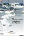 Bald landen wieder Wasserflugzeuge auf Korfu