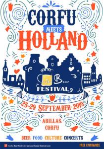 Corfu meets Holland vom 25. bis 29. September