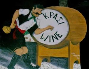 Wissenswertes zum korfiotischen Wein .
