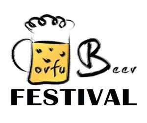 Corfu Beer Festival
