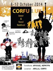 Corfu meets the UK