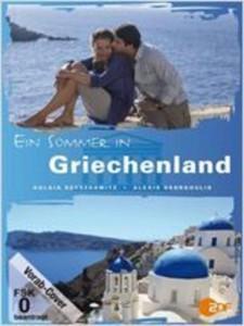 Ein_Sommer_in_Griechenland_Poster_article