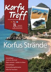 Korfu Treff