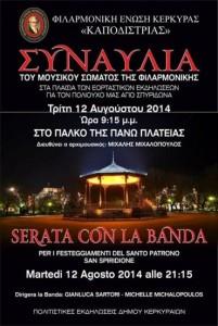 Spyridon Konzert